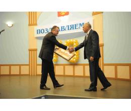 Поздравление В.В.Блажеева