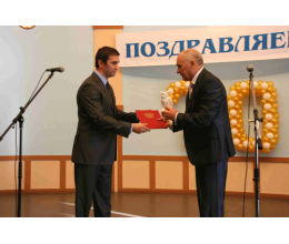 Поздравление М.В.Чабаненко
