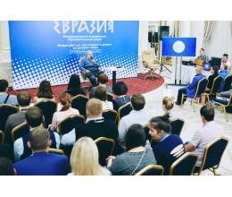 Панельная дискуссия с А.А. Вассерманом