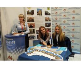 """Международный форум """"Евразия"""", сентябрь 2016"""