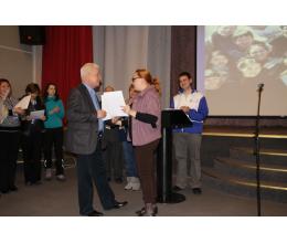 Вручение дипломов и сертификатов