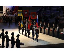 Торжественное мероприятие, посвященное 20-летию Конституции РФ